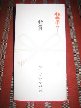 20080107_sanpo_00062.jpg