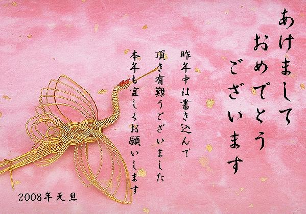 keyaki-001347s.jpg