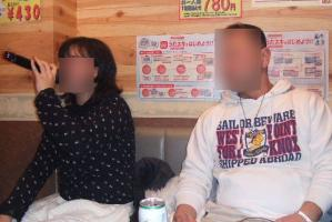 2008_0102お正月0069
