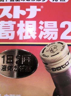 20071128131210.jpg