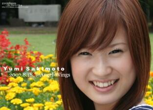 咲元ゆみ撮影会-2007.8.18