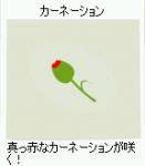 hahanohi_3_0513.png
