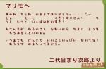 otegami_0522.png