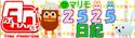 tagufure_marimo125.jpg