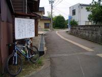 20050703_02.jpg
