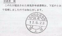 20050824.jpg