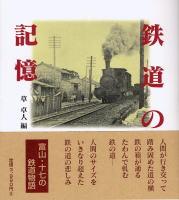 20060312.jpg