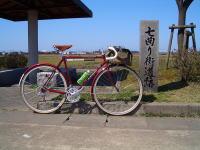 20060325_04.jpg