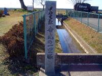 20060325_06.jpg