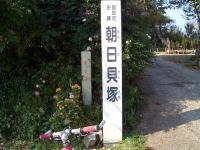 20061105_03.jpg