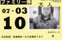 2007_0310_01.jpg