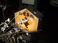 2007_0331_00.jpg