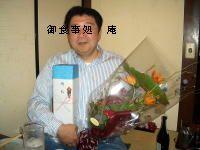 2007_0331_01.jpg