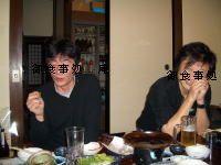 2007_0331_02.jpg