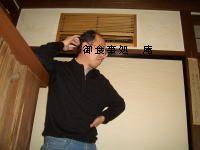 2007_0331_04.jpg