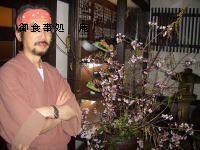 2007_0331_05.jpg