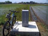 2007_0527.jpg