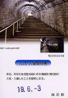 2007_0603_2.jpg