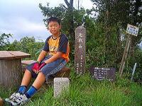 2007_0908_03.jpg