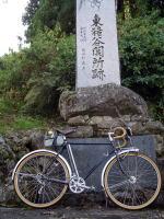 2007_1013_02.jpg