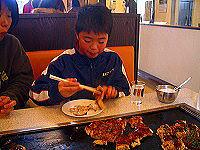 2008_0103_03.jpg