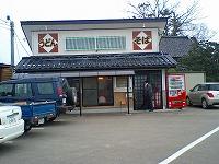 2008_0120_01.jpg