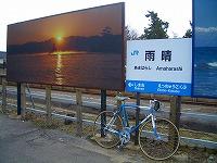 2008_0202_05