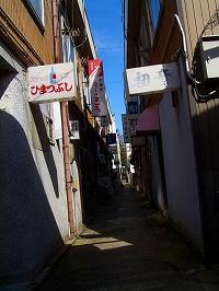 2008_0309_02.jpg