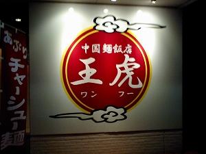 2008_0410_01.jpg
