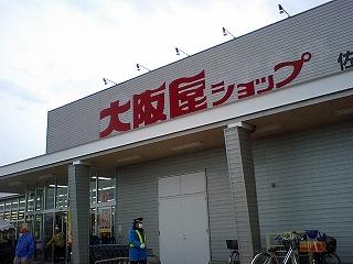 2008_0413_01.jpg