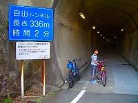 2008_0504_4.jpg