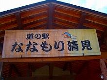 2008_0518_001.jpg