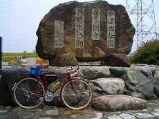 2008_0607_01.jpg