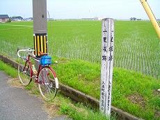 2008_0607_03.jpg