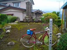 2008_0607_05.jpg