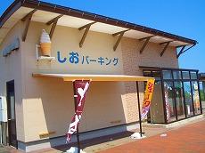 2008_0721_02.jpg