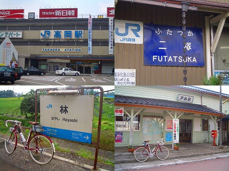 高岡駅→二塚駅→林駅→戸出駅