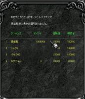 Screen(12_19-08_21)-0001.jpg