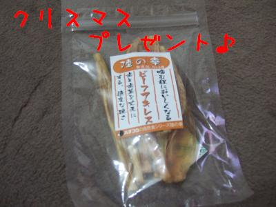 DSCF0582.jpg