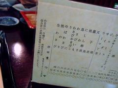 DSCF8372-1.jpg