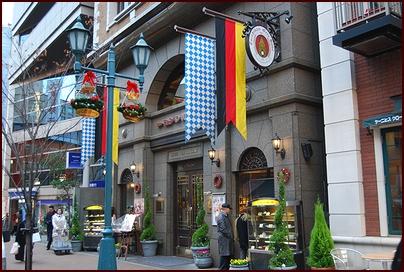 神戸ミュンヘン大使館