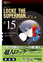 lock_15.jpg