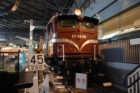 EF5889.jpg