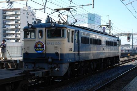 EF651001-3.jpg