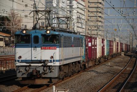 EF651060.jpg