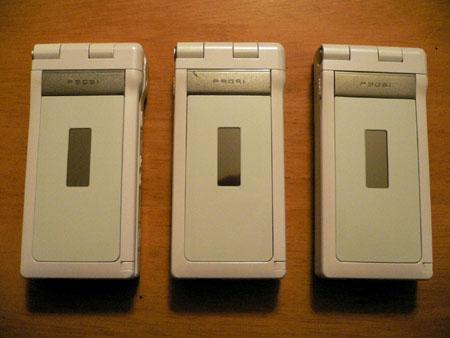 20071229-01 ReSize