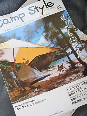 Camp Style2号