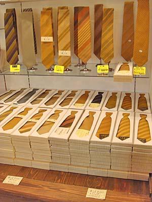民芸あきの黄八丈商品
