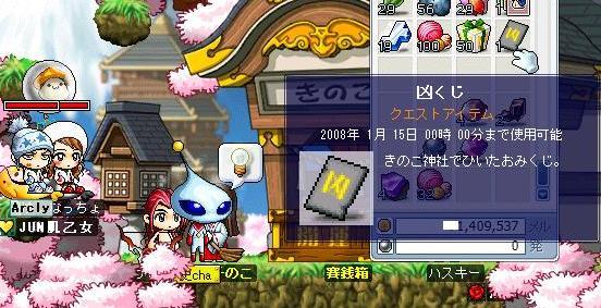 Maple0985.jpg