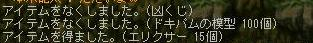 Maple0987.jpg